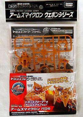 【中古】おもちゃ AMW05 アームズマイクロン バロ G 「トランスフォーマープライム 」