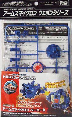 【中古】おもちゃ AMW11 アームズマイクロン ベーハーB 「トランスフォーマープライム 」