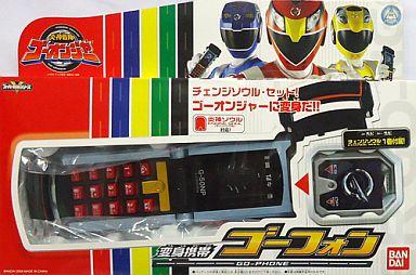 【中古】おもちゃ 変身携帯ゴーフォン 「炎神戦隊ゴーオンジャー」