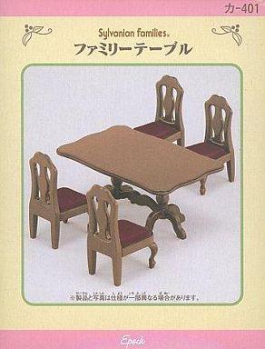 【中古】おもちゃ ファミリーテーブル 「シルバニアファミリー」