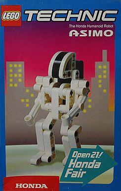 【中古】おもちゃ LEGO ASIMO(アシモ) 「レゴテクニック」 ホンダキャンペーン配布品 1237