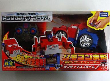 【中古】おもちゃ RCトランスフォーマー オプティマスプライム 「トランスフォーマー プライム」