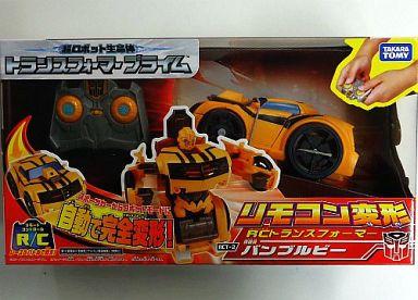 【中古】おもちゃ RCトランスフォーマー バンブルビー 「トランスフォーマー プライム」