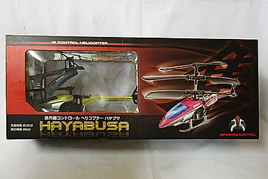 【中古】ラジコン 飛行機(本体) ラジコン 赤外線コントロールヘリコプター ハヤブサ (イエロー) 屋内用