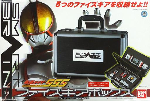 【中古】おもちゃ ファイズギアボックス 「仮面ライダー555(ファイズ)」