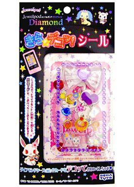 【中古】おもちゃ ジュエルポッドダイアモンド きら☆デコッシール 13 「ジュエルペット」