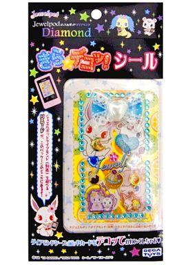 【中古】おもちゃ ジュエルポッドダイアモンド きら☆デコッシール 14 「ジュエルペット」