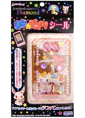【中古】おもちゃ ジュエルポッドダイアモンド きら☆デコッシール 18 「ジュエルペット」