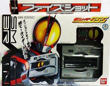 【中古】おもちゃ ファイズショット 「仮面ライダー555(ファイズ)」