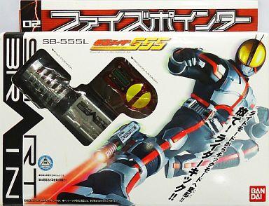 【中古】おもちゃ ファイズポインター 「仮面ライダー555(ファイズ)」