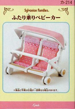 【中古】おもちゃ ふたり乗りベビーカー 「シルバニアファミリー」