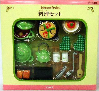 【中古】おもちゃ 料理セット 「シルバニアファミリー」