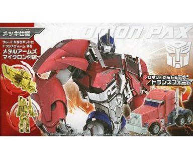 【中古】おもちゃ オライオンパックス 「トランスフォーマー プライム」