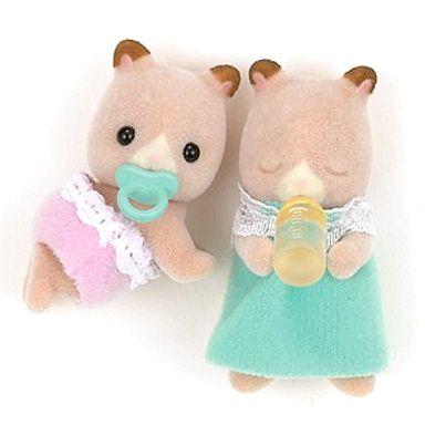 【中古】おもちゃ ハムスターのふたごちゃん 「シルバニアファミリー」