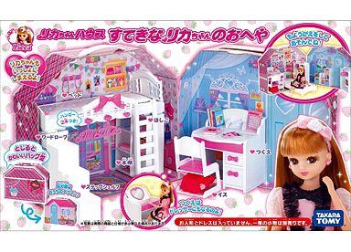 【新品】おもちゃ リカちゃんハウス すてきなリカちゃんのおへや 「リカちゃん」