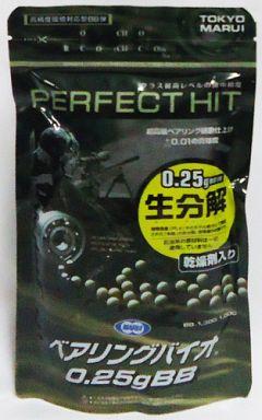 【新品】おもちゃ パーフェクトヒットBB弾(0.25g/1300発)/生分解性バイオBB弾