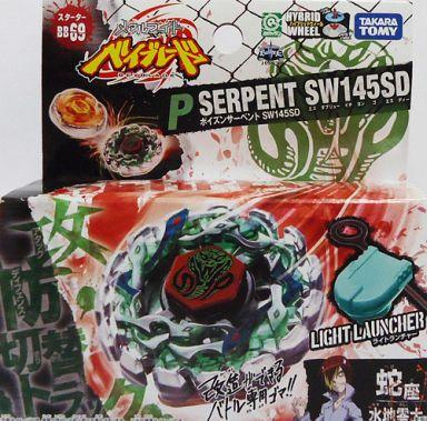 【中古】おもちゃ BB-69 スターター ポイズンサーペントSW 145SD 「メタルファイト ベイブレード」
