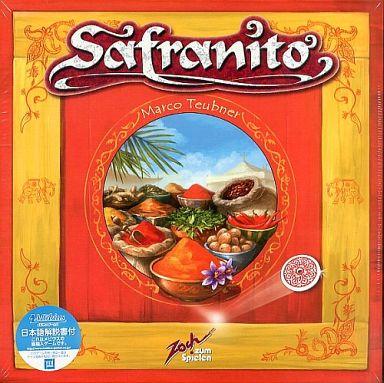 【中古】ボードゲーム サフラニート (Safranito)