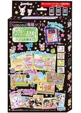 【中古】おもちゃ ジュエルポッド ダイアモンド専用ソフト エメラルド ララを救え!! 「ジュエルペット」