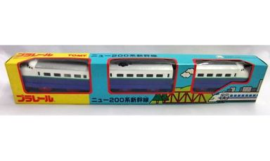 【中古】おもちゃ プラレール ニュー200系新幹線