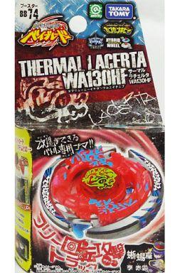 【中古】おもちゃ BB74 ブースター サーマルラチェルタ WA130HF 「メタルファイトベイブレード」