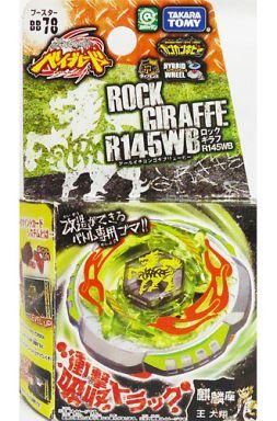 【中古】おもちゃ BB78 ブースター ロックギラフ R145WB 「メタルファイトベイブレード」