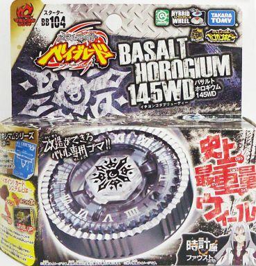 【中古】おもちゃ BB104 スターター バサルトホロギウム 145WD 「メタルファイトベイブレード」
