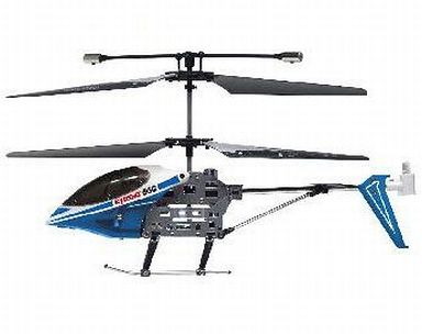 【中古】ラジコン 飛行機(本体) ラジコン トライマスター2 ジャイロ(ブルー) [54005BL]
