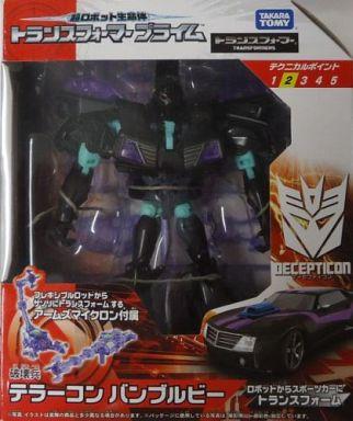 【中古】おもちゃ テラーコン バンブルビー 「超ロボット生命体 トランスフォーマープライム」 イオン限定