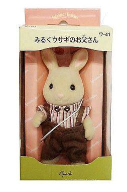 【中古】おもちゃ みるくウサギのお父さん 「シルバニアファミリー」