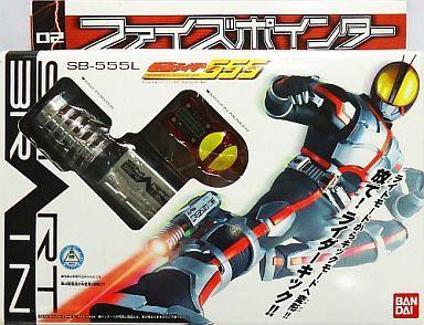 【中古】おもちゃ [箱欠品] ファイズポインター 「仮面ライダー555(ファイズ)」