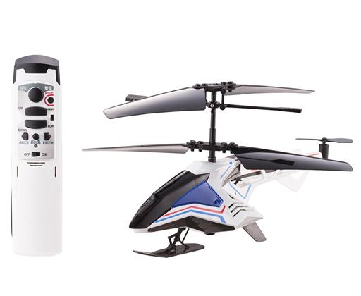 【中古】ラジコン 飛行機(本体) ラジコン 赤外線ヘリコプター M.I. ホバーファルコン