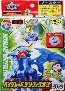 【中古】おもちゃ A-28 ベイブレードグリフォリオン 「爆転シュートベイブレード」