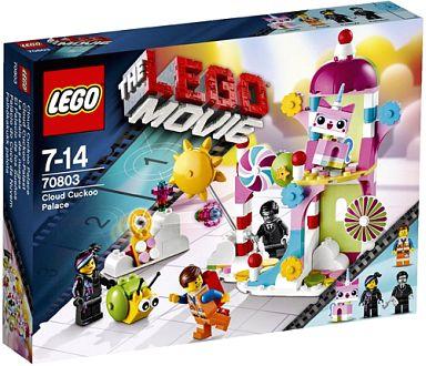 【中古】おもちゃ LEGO 雲の上の宮殿 「レゴ ムービー」 70803