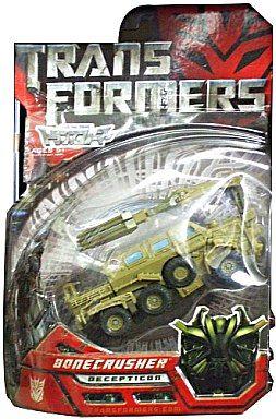 【中古】おもちゃ [箱欠品] MD-09 ボーンクラッシャー 「トランスフォーマー ムービー」