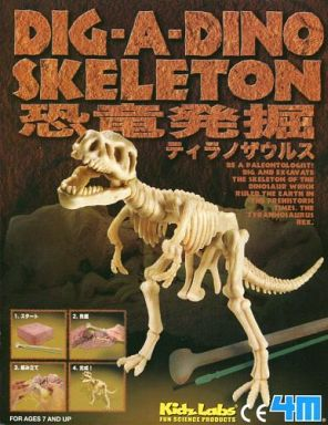 【中古】おもちゃ DIG A DINO SKELETON KidzLabs 恐竜発掘 ティラノザウルス