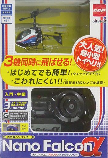 【中古】ラジコン 飛行機(本体) ラジコン 赤外線ヘリコプター ナノファルコンα(メタリックブルー)