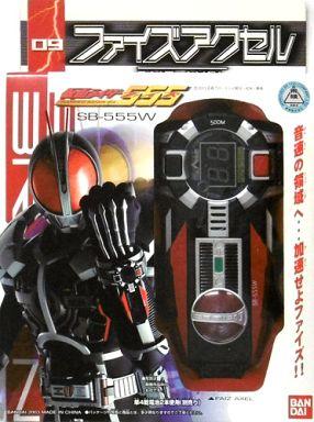 【中古】おもちゃ ファイズアクセル 「仮面ライダー555(ファイズ)」