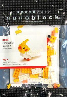 【中古】おもちゃ ナノブロック NBC-009 オカメインコ