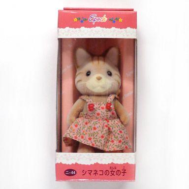 【中古】おもちゃ シマネコの女の子 「シルバニアファミリー」