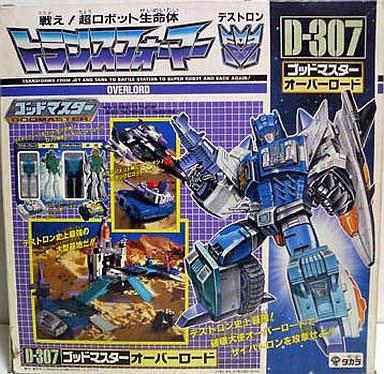 【中古】おもちゃ D-307 ゴッドマスター オーバーロード 「戦え!超ロボット生命体 トランスフォーマー」