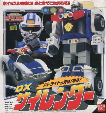 【中古】おもちゃ DXサイレンダー 「激走戦隊カーレンジャー」
