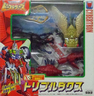 【中古】おもちゃ X-3 トリプルダクス 「トランスフォーマー ビーストウォーズ」