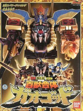 【中古】おもちゃ DX超合金 GD-41 百獣合体 ガオゴッド 「百獣戦隊ガオレンジャー」