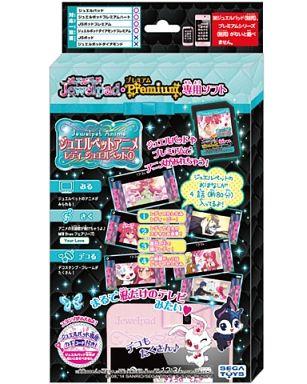 【中古】おもちゃ ジュエルパッド/プレミアム専用ソフト レディジュエルペット1 「ジュエルペット」