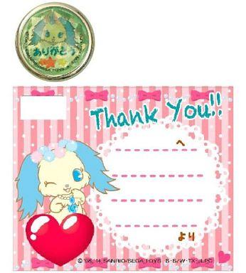 【中古】おもちゃ マジカルレターペン専用 別売りギフトカード ありがとうカード 「ジュエルペット」
