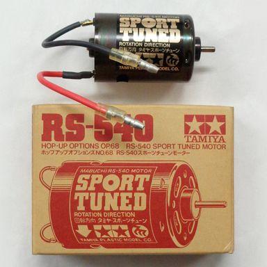 【中古】ラジコン 車(パーツ・アクセサリ) ラジコン用 OP-68 RS-540 スポーツチューンモーター 「ホップアップオプションズ」 [53068]