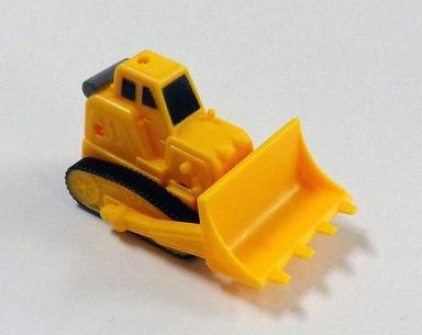 【中古】おもちゃ 3.ブルドーザー(黄) 「合体建機」