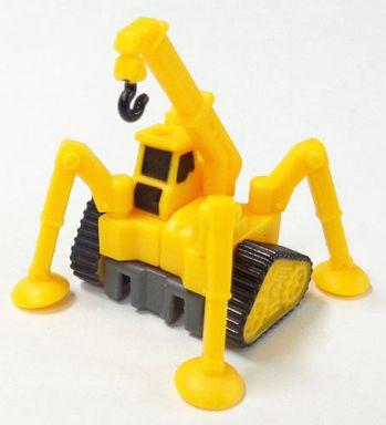 【中古】おもちゃ 7.カニ型クレーン(黄) 「合体建機」