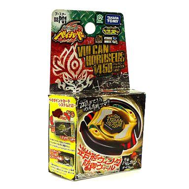 【中古】おもちゃ [単品]BBP01 バルカンホルセウス145D 「PSPソフト メタルファイト ベイブレード ポータブル 超絶転生! バルカンホルセウス」 同梱特典